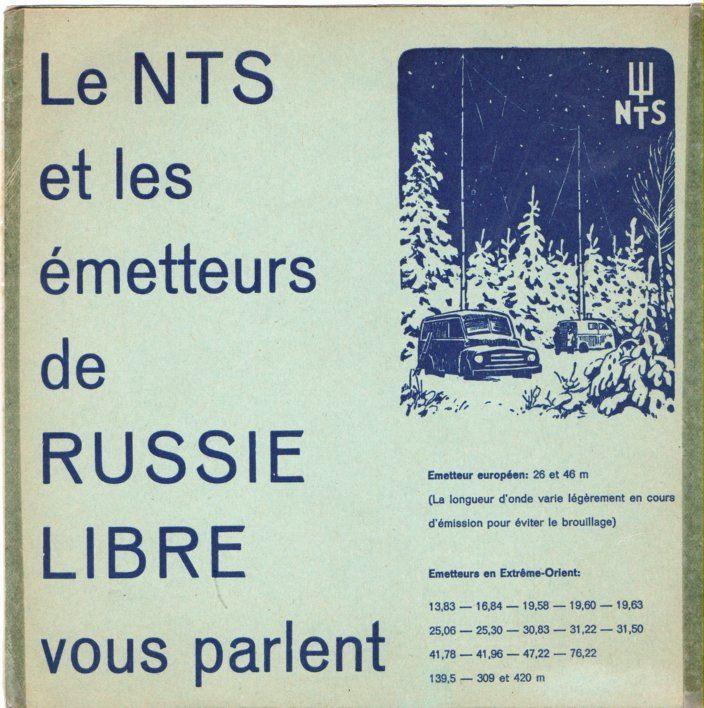 NTS bolchevique russie libre Ne pas juger, le malentendu